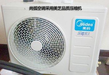 林内空调无法启动