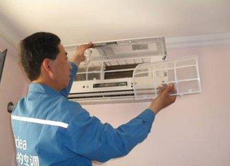 空调维修中心内容