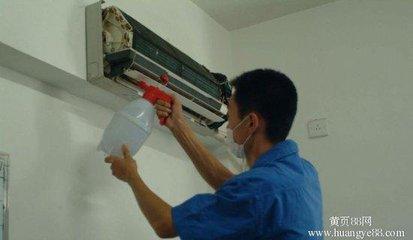 清洗空调之后出现漏水情况