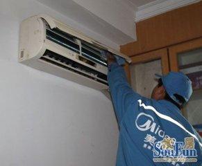 空调清洗保养须知