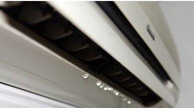 空调内机漏水是怎么回事,内机漏水有非常多原因。