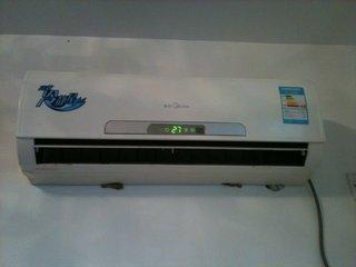 美白勺空调介绍说用户应该使用比较温和的清洁剂清洗空调